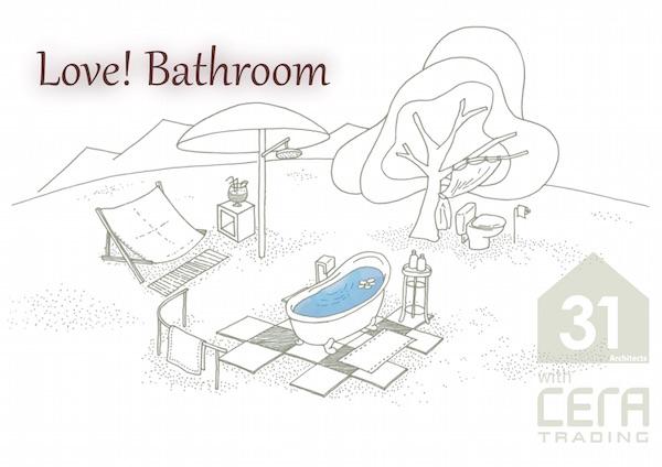 理想のバスルーム01
